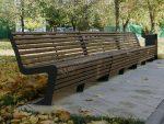 Скамейка «Лонг»